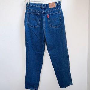 Vintage | High Waisted Mom Jeans